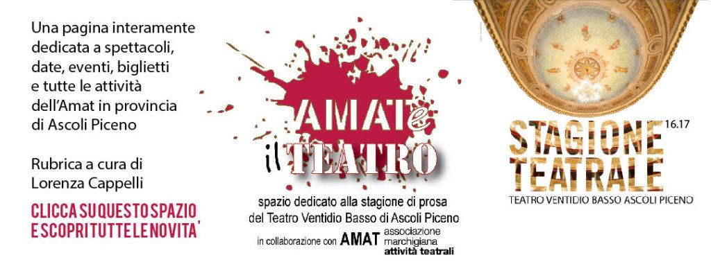 logo_amate-il-teatro-2016-2017