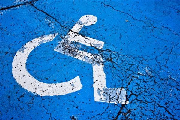 simbolo invalidi